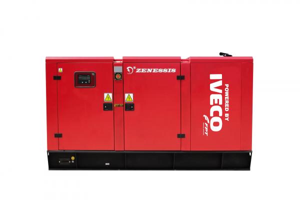 Generator / grup electrogen motorina ESE 145 kva Iveco TIADisponibil pe endress-generatoare.ro cu garantie inclusa.